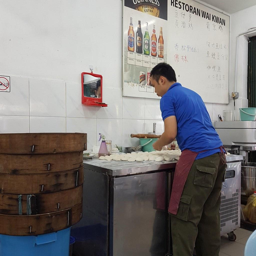 Usj 9 Fish Shop