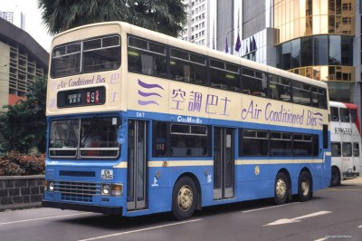 China Motor Bus air-conditioned Dennis Condor / Duple Mets ...