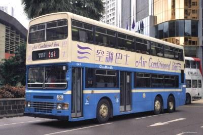 China Motor Bus air-conditioned Dennis Condor / Duple Mets ...