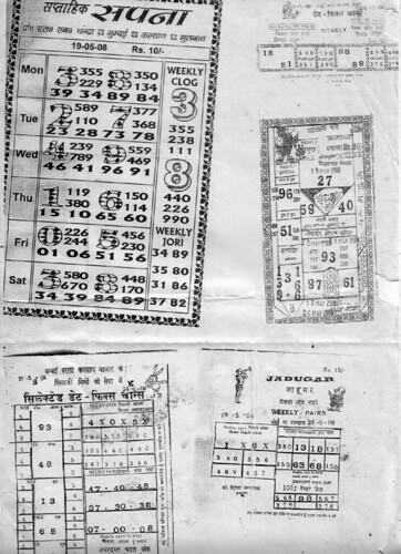 Matka Gambling Sheets Scanned By Fn Creative Commons 3
