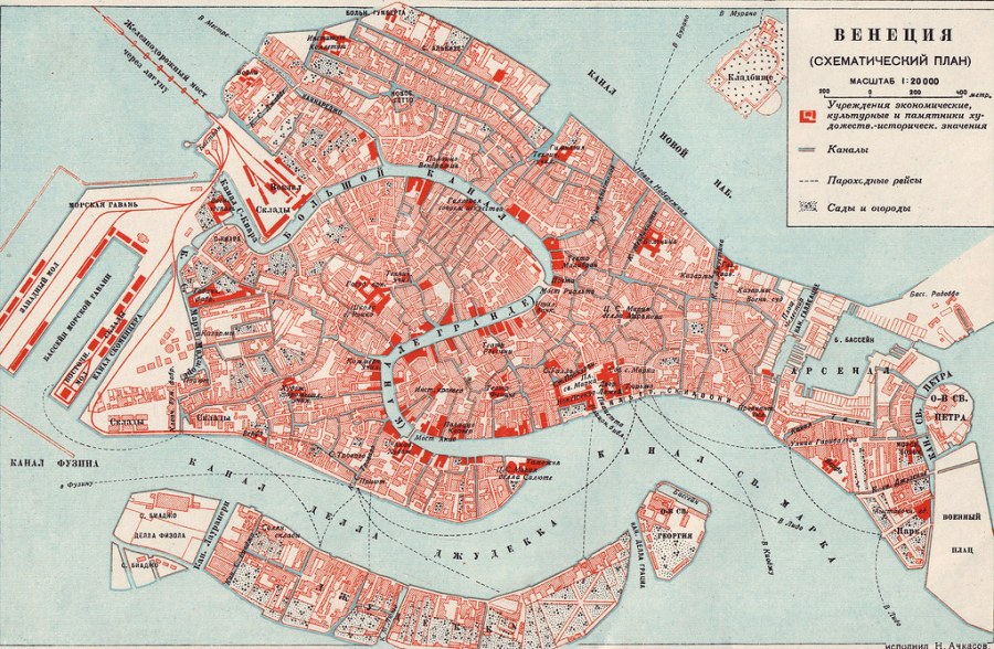 The Venice map  1930 s  USSR    The Soviet map of Venice   Flickr     The Venice map  1930 s  USSR    by aircoooled karma