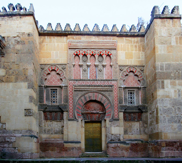 Qurtaba Masjid One Of The Entrance Doors Of Cordoba