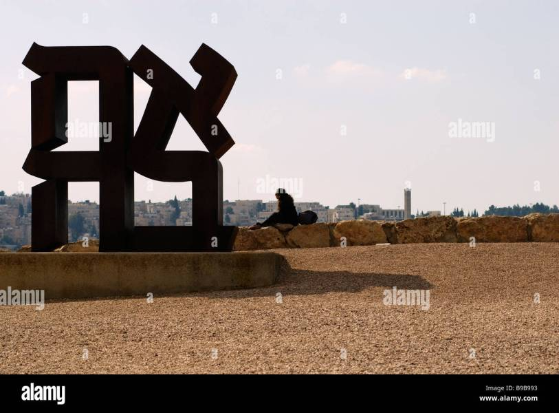 Ahava   Love   sculpture by Robert Indiana 1977 depicting Hebrew     Ahava   Love   sculpture by Robert Indiana 1977 depicting Hebrew letters  forming that word in Billy Rose sculpture garden of Israel Museum  Jerusalem