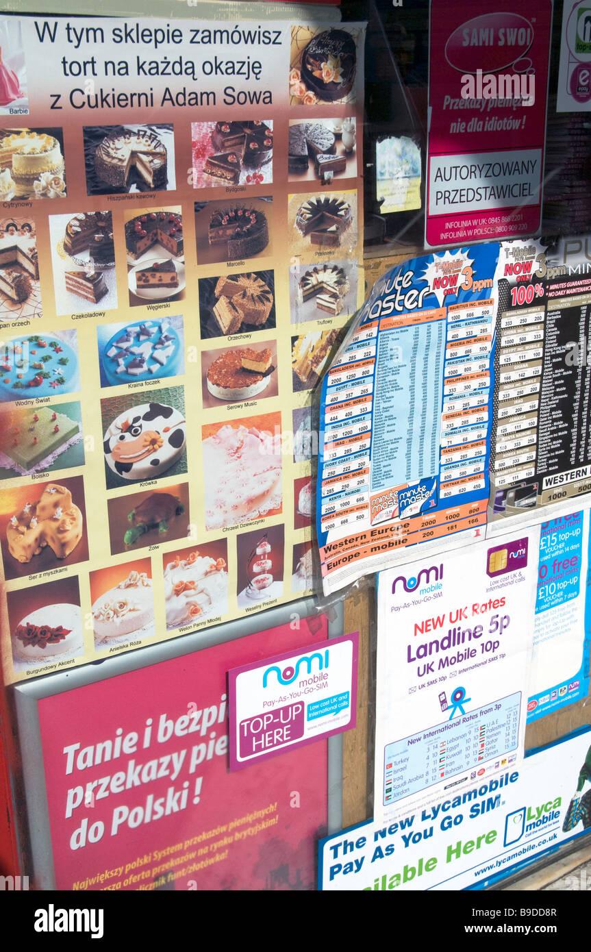 Fish Shop Bethnal Green