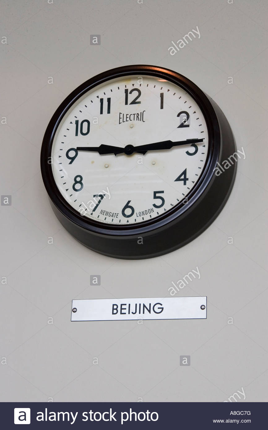 International Time Zone Clock Beijing time Stock Photo  12096531   Alamy International Time Zone Clock Beijing time