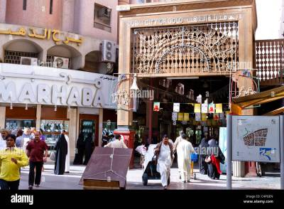 Gold Souq Stock Photos & Gold Souq Stock Images - Alamy