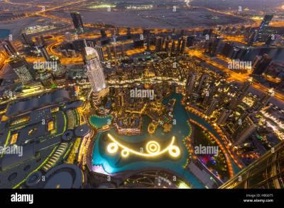 View from Burj Khalifa observation deck, Dubai Fountain ...