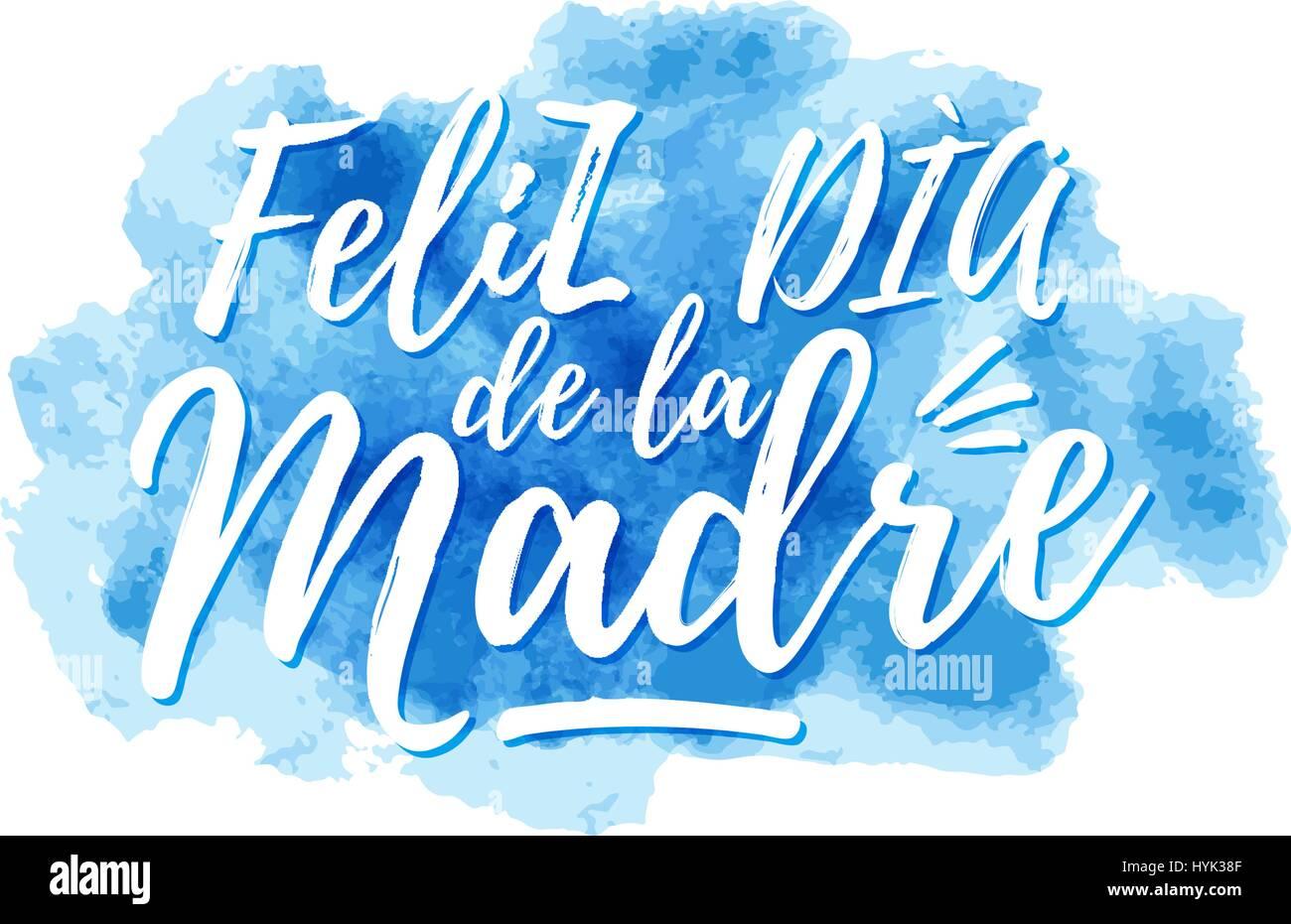 Love Mommy Spanish You I