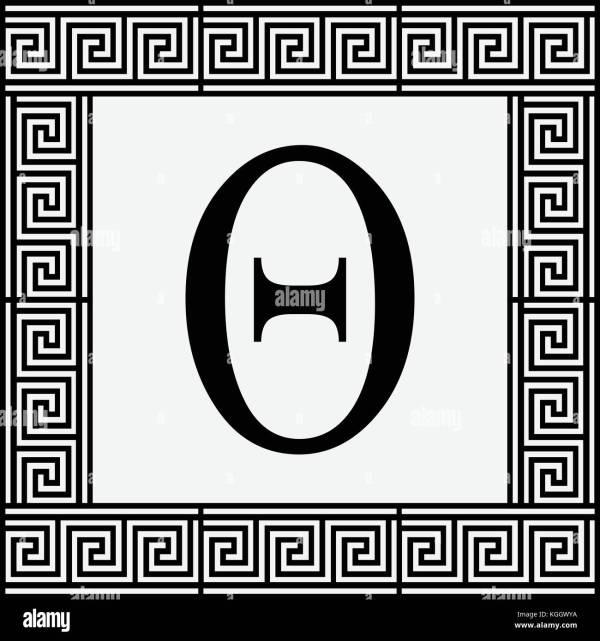 letter before theta # 28