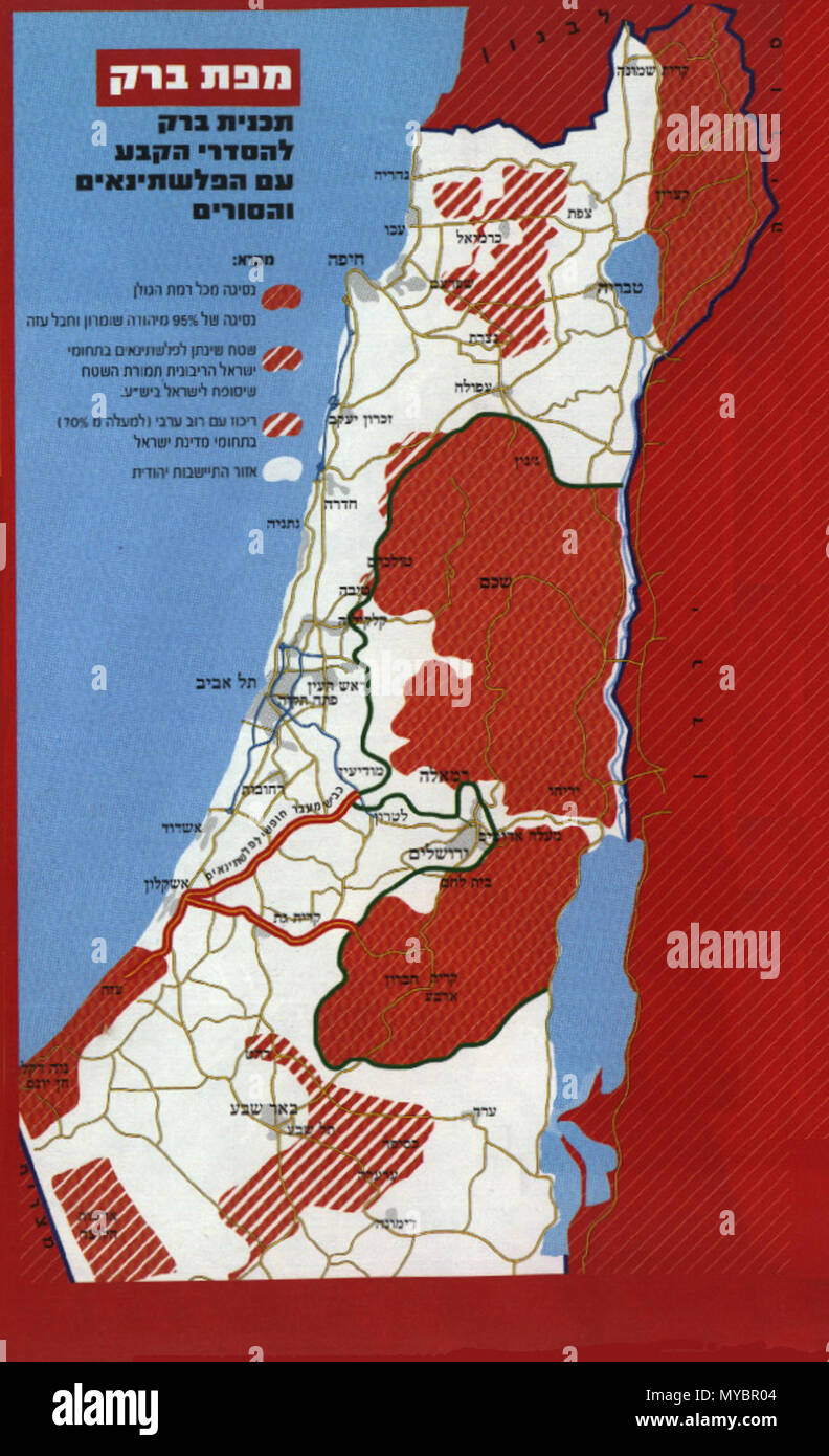 English  War Map illustrating war tactics  surround  divide  occupy         War Map illustrating war tactics  surround  divide  occupy   and the  whole of Israel is not illustrated at the South end  Al Rashrash    20 July  2000