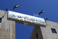 Photo of التنمية: تعليق الدوام في مديريات عجلون والطفيلة ولواء بني كنانة