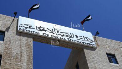 Photo of حل 37 جمعية خيرية (أسماء)