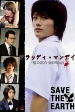 Nonton Streaming Download Drama Bloody Monday Season 01 (2008) Subtitle Indonesia