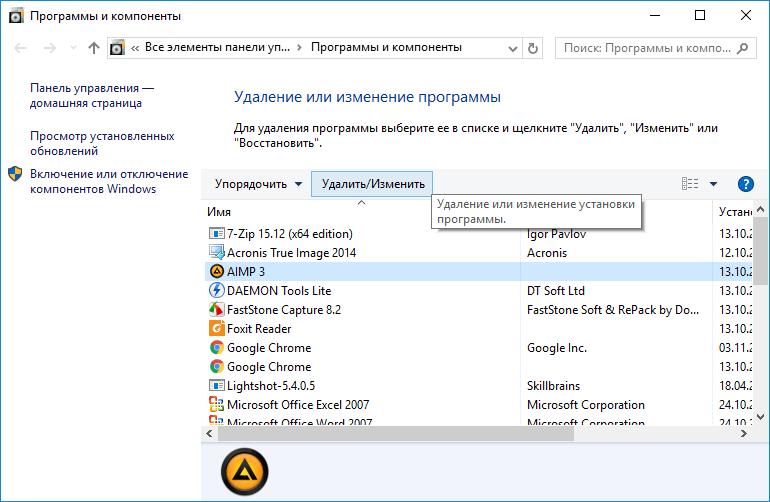 Jak odstranit programy v systému Windows 10 na plný úvazek