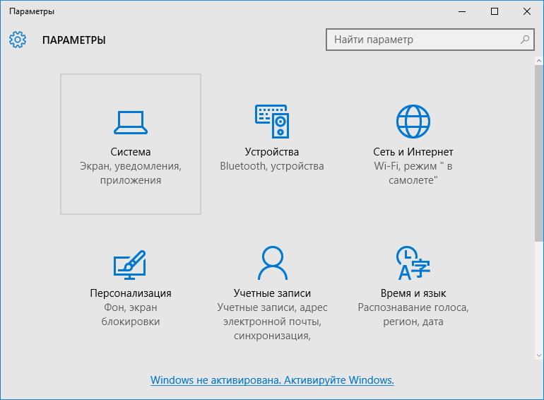 """Sekce """"Parametry"""" v systému Windows 10"""