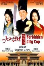 Nonton Streaming Download Drama Forbidden City Cop (1996) jf Subtitle Indonesia