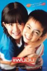 Nonton Streaming Download Drama My Girl (2003) jf Subtitle Indonesia