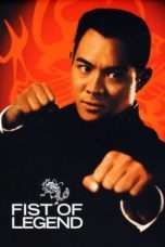 Nonton Streaming Download Drama Fist of Legend (1994) jf Subtitle Indonesia