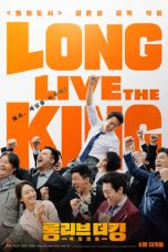 Nonton Streaming Download Drama Long Live the King (2019) jf Subtitle Indonesia