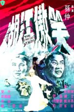 Nonton Streaming Download Drama The Proud Youth (1978) gt Subtitle Indonesia