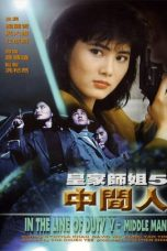 Nonton Streaming Download Drama In the Line of Duty 5: Middle Man (1990) gt Subtitle Indonesia
