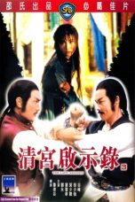 Nonton Streaming Download Drama The Lady Assassin (1983) gt Subtitle Indonesia