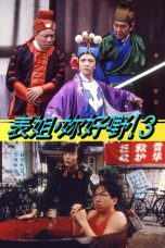 Nonton Streaming Download Drama Her Fatal Ways 3 (1992) gt Subtitle Indonesia