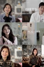 Nonton Streaming Download Drama The World of the Married SPECIAL (2020) Subtitle Indonesia