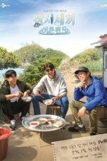 Nonton Streaming Download Drama Three Meals a Day: Fishing Village S05 (2020) Subtitle Indonesia