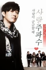 Nonton Streaming Download Drama Love Frequency 37.2 (2014) Subtitle Indonesia
