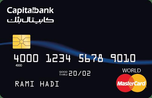Security Bank World Mastercard