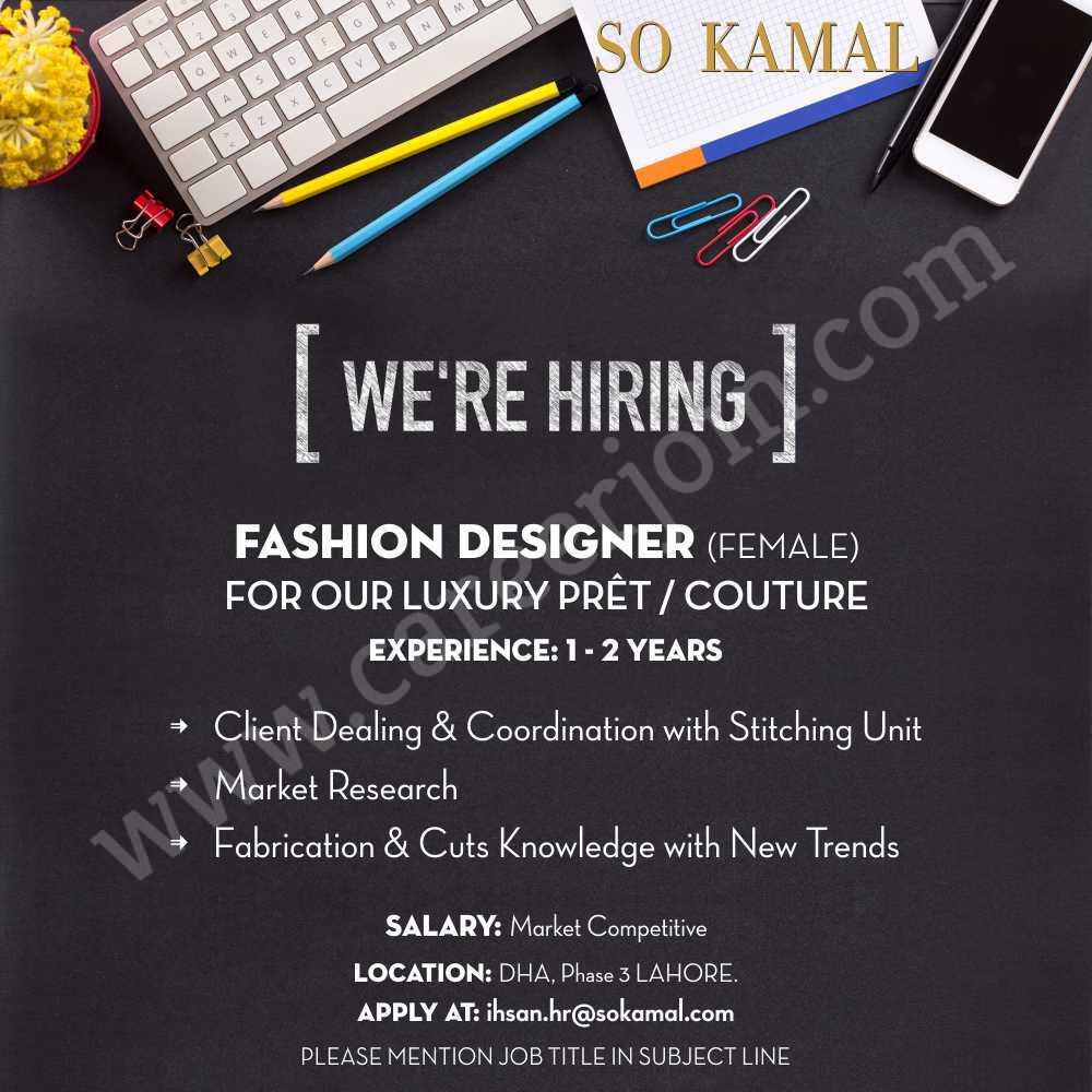 Kamal Pvt Ltd Jobs Fashion Designer