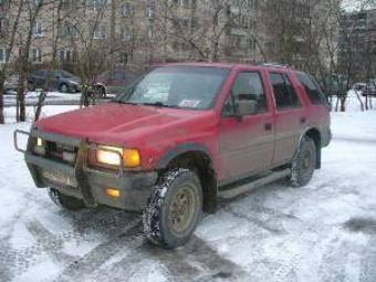 1992 Isuzu Rodeo For Sale 31cc Gasoline Manual For Sale