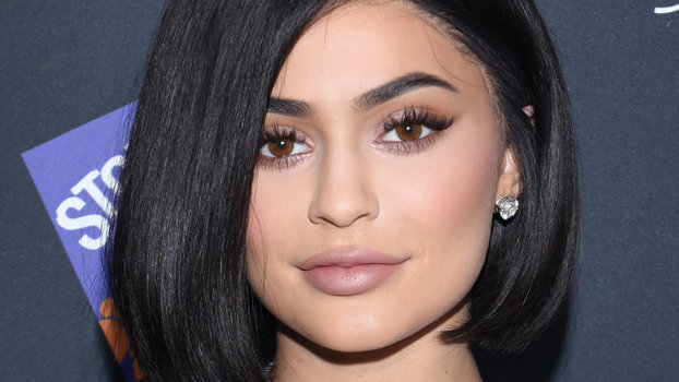 Kylie Jenner Clothing Style