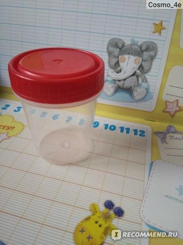 尿の分析子供に尿を集める方法。