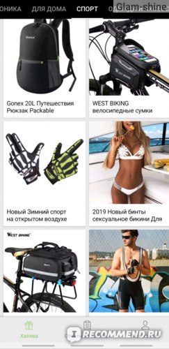 Aplikasi Aliexpress Photo.