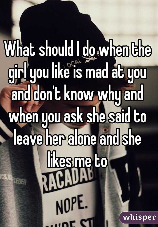 It Get I I Dont What Woman I Mad Want Dont Im Be Know I Ll If