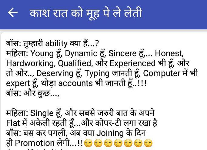 Jokes Hindi Veg Non Chutkule