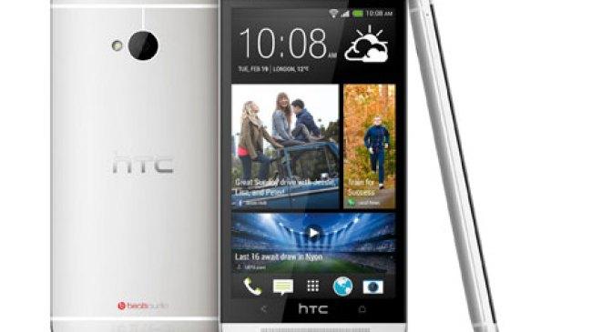 Benarkah HTC M8 adalah HTC One 2?