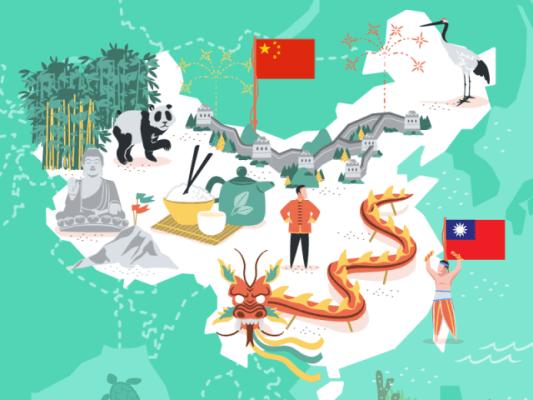 你不知道的台湾百科词条背后的战争