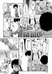 next 癒しの温泉旅館オモカゲ
