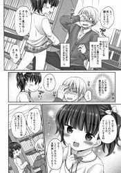 sugoitsu_sensetohontonisekkusushichatta_houkagonok