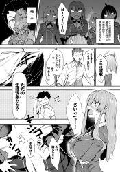 _fukuhachimachokuusagi_saimintengoku_Challenge_01_COMIC_BAVEL_2020nen0