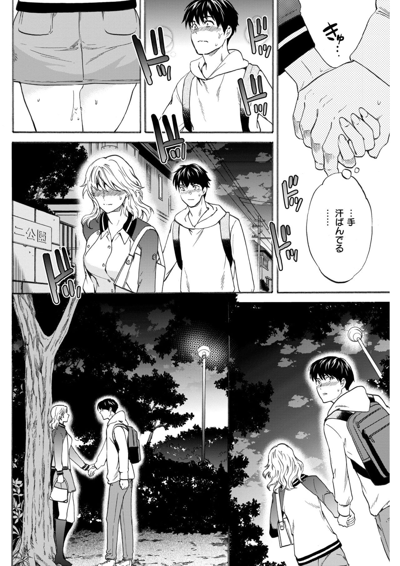SPECIAL_Cuvie_COMIC_kairakutenbiisuto_2018nen04gatsugou_