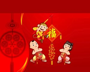Chinese New Year Template PowerPoint Chinese New Year Template