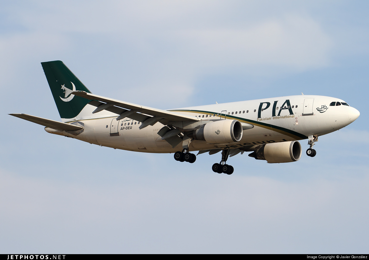 pia airlines website - HD1200×839