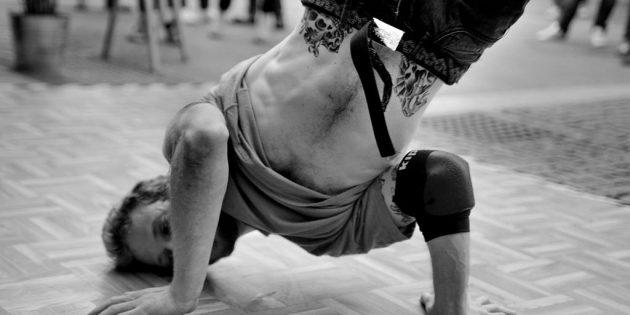 Dans Street Dancing Dans Etmeyi Öğrenin: Dansı Break