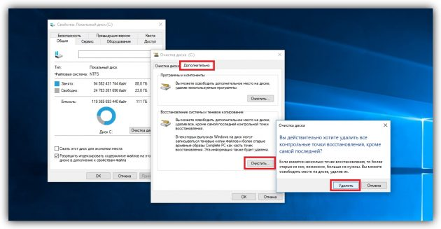 Come pulire il disco in Windows: eliminare i file temporanei accumulati da programmi di sistema.
