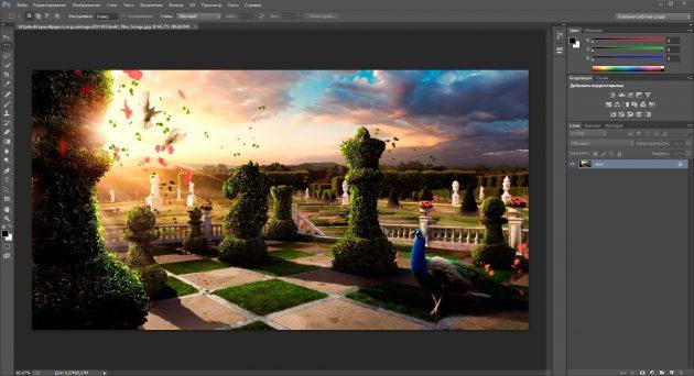 Компьютерде сурет салу үшін ақылы бағдарлама: Adobe Photoshop