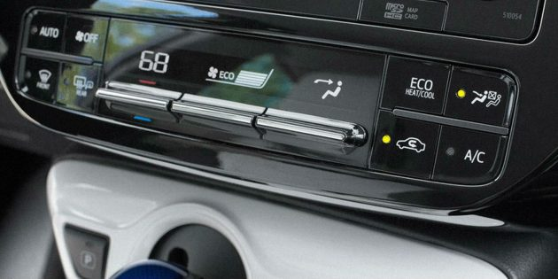 Mengapa dapur haba yang buruk di dalam kereta: Pecahan unit kawalan pemanas